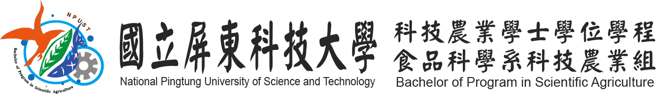 科技農業學士學位學程